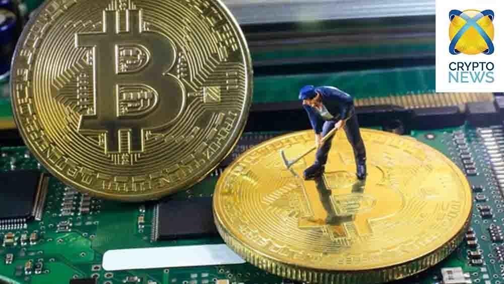 что такое майнинг криптовалюты простыми словами ферма