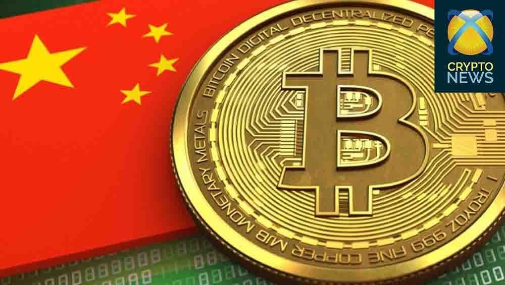 Биткоин новости китай советники форекс как установить